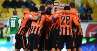 Шахтер  - Александрия 2:1 Видео голов и обзор матча Кубка Украины
