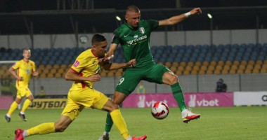 Александрия - Ингулец 1:0 Видео гола и обзор матча чемпионата Украины