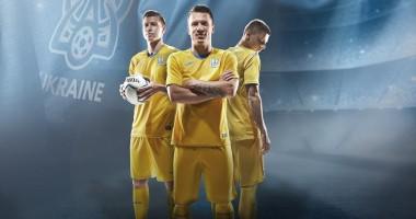 УАФ презентовала новую форму сборной Украины
