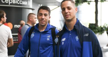 Динамо отправилось на тренировочный сбор в Австрию