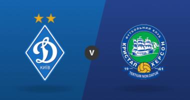 Динамо - Кристалл: видео онлайн трансляция  матча