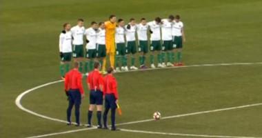 Футболисты Днепра и Ворсклы почтили память погибших в авиакатастрофе игроков Шапекоэнсе