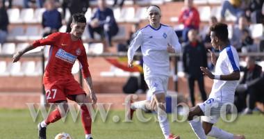 Динамо - Стяуа 1:1: видео голов и обзор товарищеского матча