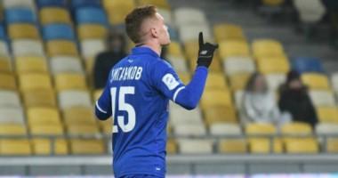 Динамо - Мариуполь 1:0 Видео гола и обзор матча