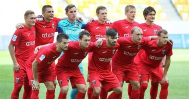 Зирка  - Верес 1:3 Видео голов и обзор матча чемпионата Украины