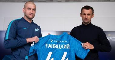 Ракицкий был удален из списка игроков сборной Украины