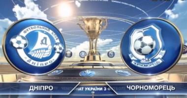 Днепр - Черноморец 1:1 Видео голов и обзор матча чемпионата Украины