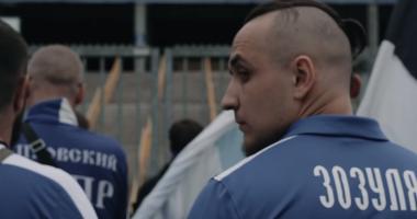 Украинский репер исполнил песню в поддержку Днепра