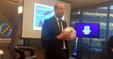 УПЛ представила новый официальный мяч