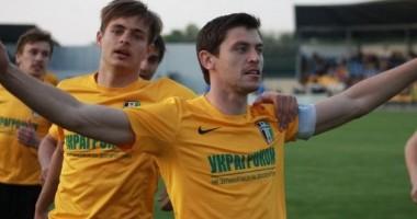 Александрия - Звезда 4:0 Видео голов и обзор матча чемпионата Украины