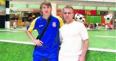 Умер отец Руслана Ротаня