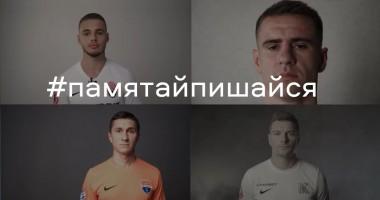 Видео дня: Трогательное поздравление от футболистов УПЛ с Днем Защитника Украины