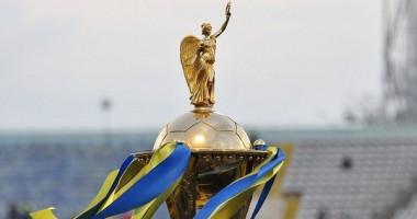 Кубок Украины: видео онлайн трансляция жеребьевки 1/8 финала начнется в 13:00