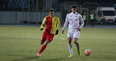 Волынь - Зирка 1:0 Видео гола и обзор матча