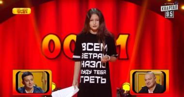 Дочь игрока Шахтера выиграла деньги у комиков