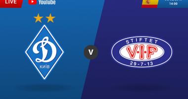 Динамо - Волеренга: онлайн трансляция товарищеского матча