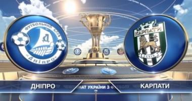 Днепр - Карпаты 0:0 Обзор матча чемпионата Украины