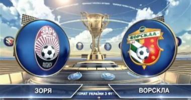Заря - Ворскла 2:1 Видео голов и обзор матча чемпионата Украины