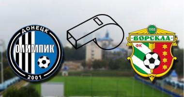 Олимпик - Ворскла 3:2 Видео голов и обзор матча чемпионата Украины