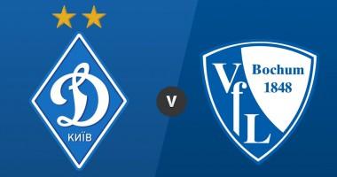 Динамо - Бохум: онлайн трансляция матча