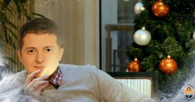 Шевчук спародировал Зеленского в новогоднем поздравлении Шахтера