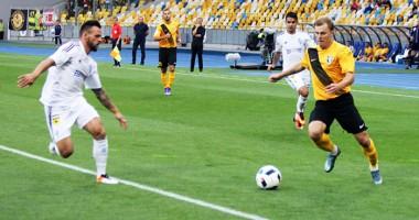Александрия - Динамо Киев 1:1 Видео голов и обзор матча чемпионата Украины