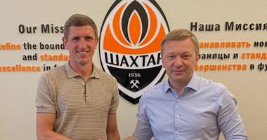 Шахтер продлил контракт с Кривцовым
