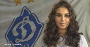 Жены игроков Динамо поздравили стихом с Днем защитника Украины
