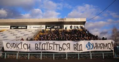 Видео протестов ультрас Динамо, которые выступают против назначения Луческу