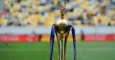 Жеребьевка Кубка Украины: онлайн трансляция