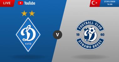 Динамо Киев - Динамо Брест: видео онлайн трансляция товарищеского матча