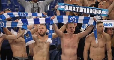 Ультрас Динамо проведет пляжную вечеринку во время матча против Шахтера