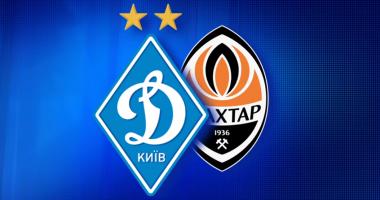 Шахтер – Динамо: Превью матча от киевлян