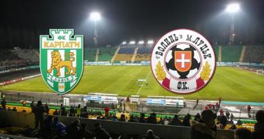 Карпаты - Волынь 2:1 Видео голов и обзор матча чемпионата Украины