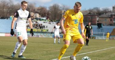 Ингулец — Александрия 1:0 видео гола и обзор матча чемпионата Украины