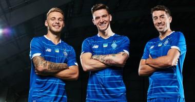 Динамо показало новую выездную форму