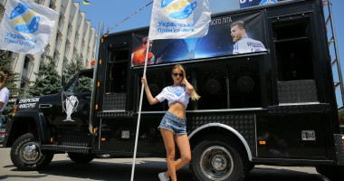 Одесса готовится принять Суперкубок Украины