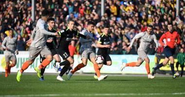 Александрия - Шахтер 0:1 видео гола и обзор матча УПЛ