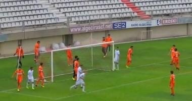 Динамо – Шаньдун Лунэн 1:1 Видео голов и обзор товарищеского матча