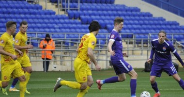 Мариуполь — Ингулец 4:3 видео голов и обзор матча чемпионата Украины