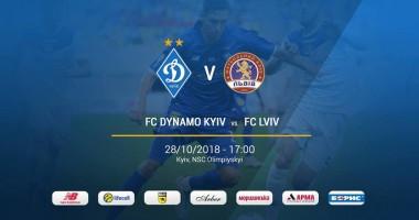 Динамо Киев – Львов: видео онлайн трансляция матча УПЛ