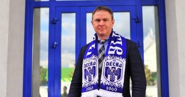Президент Десны предложил доиграть матчи верхней шестерки УПЛ в Киеве