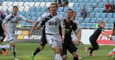 Заря - Черноморец 5:0 видео голов и обзор матча