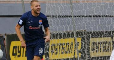 Мариуполь – Зирка 1:0 видео гола и обзор матча