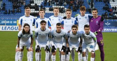 Динамо прощается с Юношеской лигой УЕФА: новый влог на канале Бей-Беги