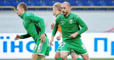 Волынь - Карпаты 0:1 Видео гола и обзор матча