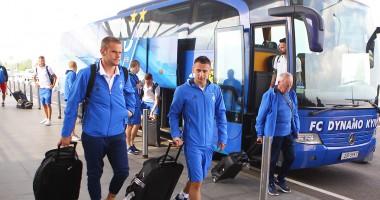 С Ярмоленко и Видой: Динамо отправилось на сборы в Австрию