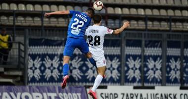 Заря - ПФК Львов 2:0 видео голов и обзор матча чемпионата Украины