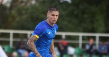 Динамо - Шахтер 2:1 видео голов и обзор матча Кубка Украины