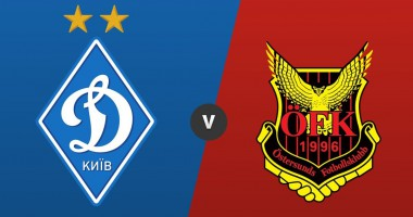 Динамо - Эстерсунд: видео онлайн трансляция матча